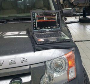tuning Land Rover i Jaguar w Auto Ars
